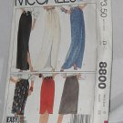 McCall's skirts  8800 wrap skirts Long skirt mid-knee skirts Size 8 waist 24 No. 165