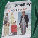 Simplicity 9361 Size P 12,14,16 Uncut 3 hour jacket Vests  NO. 191