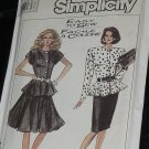 McCall's 8432 Easy to Sew Skirts Fitted Tops Size N 10-14  No. 216