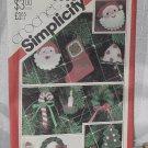 Simplicity 5636 Crochet Christmas Ornaments  No. 216