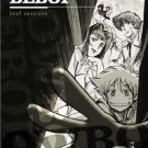 Cowboy Bebop: The Best Sessions (DVD)