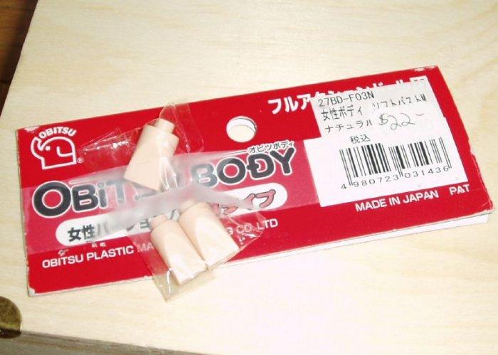 1/6 Obitsu Doll Body - NECK BITS