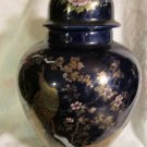 Asahi Lidded Oriental Vase, Black w/ Peacocks & Flowers