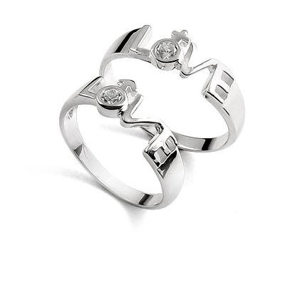 23889-Couples ring