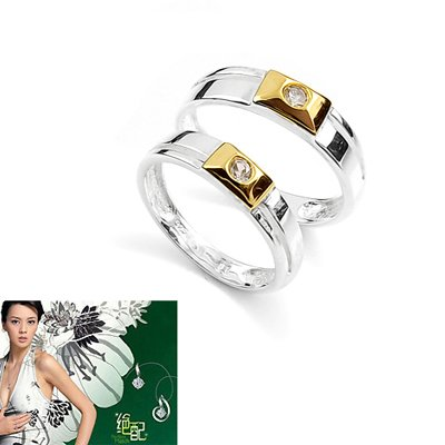 23900-Couples ring
