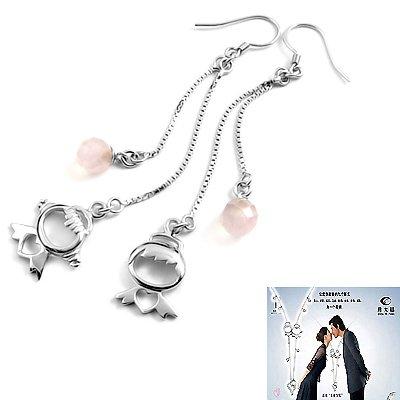 24048-earring