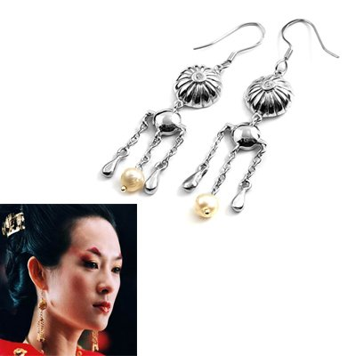 24064-sterling silver platium plated earring