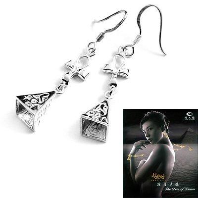24154-Sterling silver earring