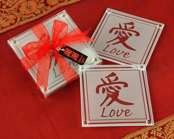 Asian Love Glass Coasters