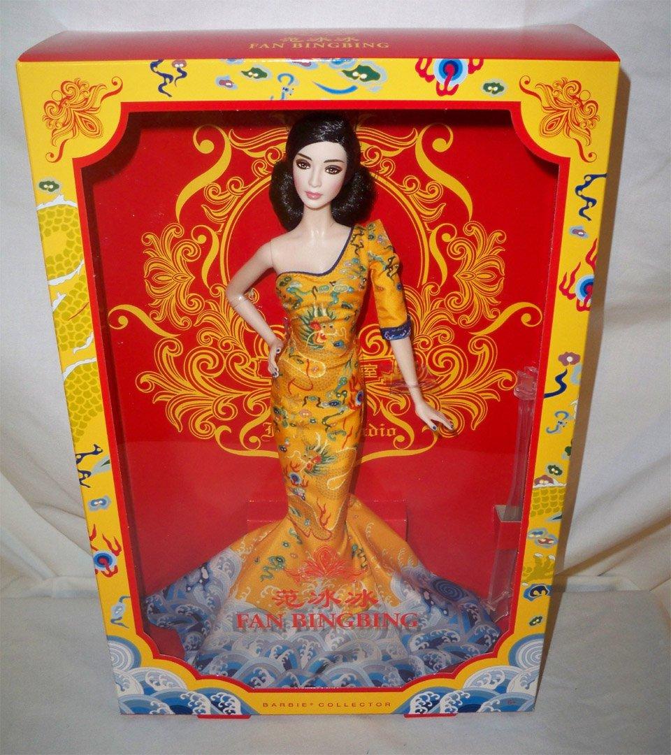 2014 Barbie FAN BING BING ASIAN Exclusive NRFB Doll BingBing
