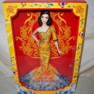 2014 Barbie FAN BING BING ASIAN Exclusive NRFB Doll BingBing