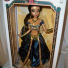 Disney Store Limited Edition TEAL Jasmine Doll 17'' NRFB  2015