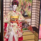 Maiko Barbie doll NRFB World Culture 2005 Mattel Beautiful doll!!! Gold Label