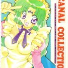 Lost Universe Doujinshi - Canal Collection