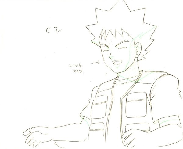 Happy Brock from Pokemon Production Sketch