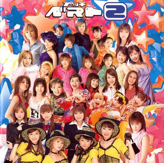 Morning Musume Petit/Pucchi Best 2 CD