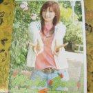 Maki Goto Alo-Hello 2 Hawaiian Style DVD