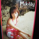 """Miki Fujimoto """"Mikitty"""" Photobook"""
