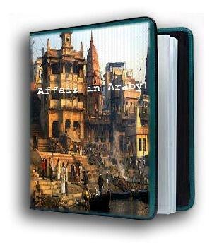 Affair in Araby by Talbot Mundy  eBook