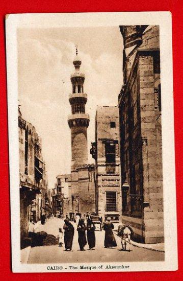 Vintage Postcard - Cairo Egypt Africa - Mosque & street, camel cart 841