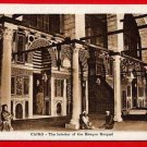 Vintage postcard - Cairo Egypt Africa - Mosque Moayad 809
