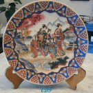 Hand Painted Satsuma Plate Gold Gilded Geisha Ladies