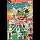 Atari Force #17