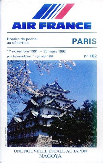 AIR FRANCE - 1991-92  PARIS AIRPORT TIMETABLE - RARE