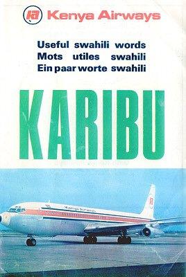 KENYA AIRWAYS - 1984 KARIBU - USEFUL SWAHILI WORDS  BROCHURE
