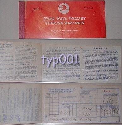 TURKISH AIRLINES - 1963 ANKARA-IZMIR ONE WAY TICKET