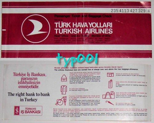 TURKISH AIRLINES - 1985 AMMAN - ISTANBUL ONE WAY INTERNATIONAL TICKET