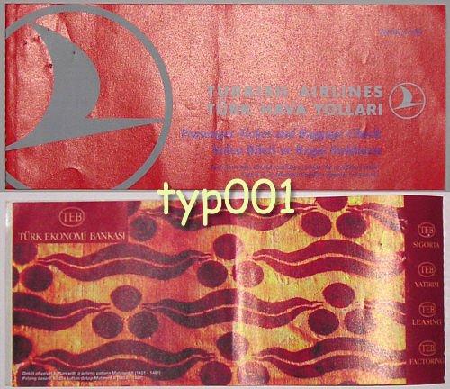 TURKISH AIRLINES - 1999 ANKARA - ISTANBUL - ANKARA RETURN TICKET