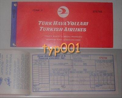 TURKISH AIRLINES - 1967 ISTANBUL-ANKARA-ISTANBUL LARGE FORMAT RETURN TICKET