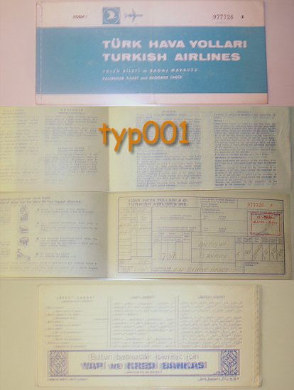 TURKISH AIRLINES - 1972 TICKET OF BEHIYE AKSOY - MUSIC - ANTALYA - ISTANBUL ONE WAY TICKET