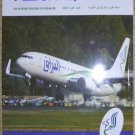 BURAQ AIR - LIBYA - 2007 - ALBURAQ IN FLIGHT MAGAZINE IN ARABIC