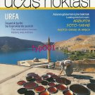 DHMI AIRPORTS - 2012 TURKISH AIRPORTS MAGAZINE - UCUS NOKTASI - FLIGHT POINT