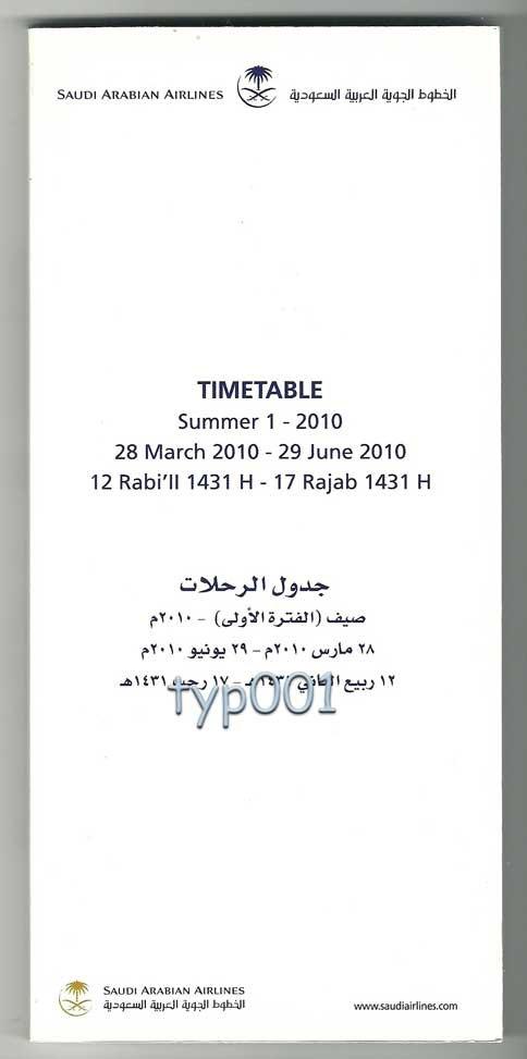 SV SAUDI ARABIAN AIRLINES - 2010 SUMMER SYSTEM TIMETABLE 1