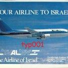 EL AL ISRAELI AIRLINES - 1986 - YOUR AIRLINE TO ISRAEL  - TURKISH PRINT AD