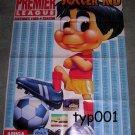 SOCCER KID COMPUTER GAME POSTER - 1993-94 BRITISH PREMIER LEAUGE FIXTURES