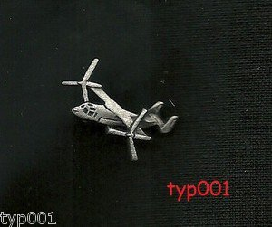 PROPELLER AIRCRAFT PIN