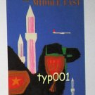 SWISSAIR 1960s MIDDLE EAST BAGGAGE STICKER LABEL