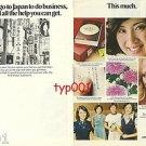 JAL JAPAN AIR LINES - 1975 EXECUTIVE SERVICE PRINT AD