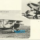 1940 ERA TWO JAPANESE BIPLANES POSTCARD
