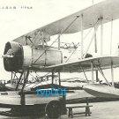 1940 ERA JAPANESE SEA BIPLANE POSTCARD
