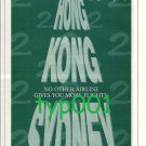 CATHAY PACIFIC - 1998 HONG KONG TO SYDNEY TWICE A DAY PRINT AD