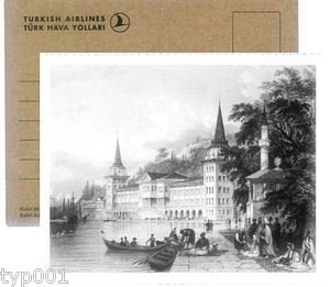TURKISH AIRLINES - KULELI MILITARY HIGH SCHOOL POSTCARD - AIRLINE ISSUED