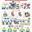 ATLASJET AIRLINES - AIRBUS A-320 SAFETY CARD - TURKISH