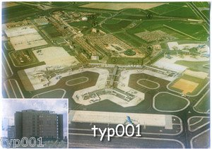 KLM - SCHIPOL HILTON AND AIRPORT AERIAL VIEW POSTCARD