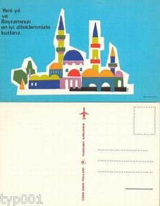TURKISH AIRLINES 1970S - NEW YEAR &  RELIGIOUS HOLIDAYS JOINT GREETINGS POSTCARD