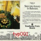 TRUSTHOUSE FORTE - 1984  STEP INTO LUXURY IN BAHRAIN PRINT AD